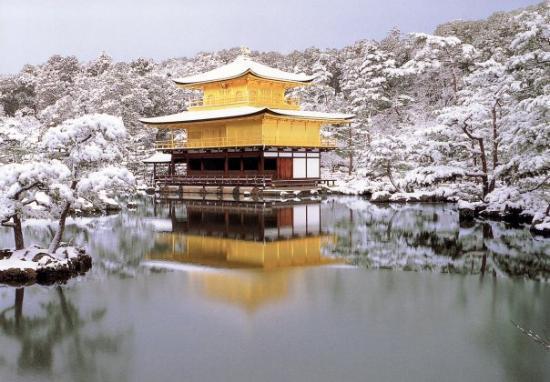 kyoto-japan-kinkaku-ji
